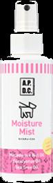 犬のアトピーやアレルギー対策に開発された温泉の抗炎症成分配合の無添加化粧水